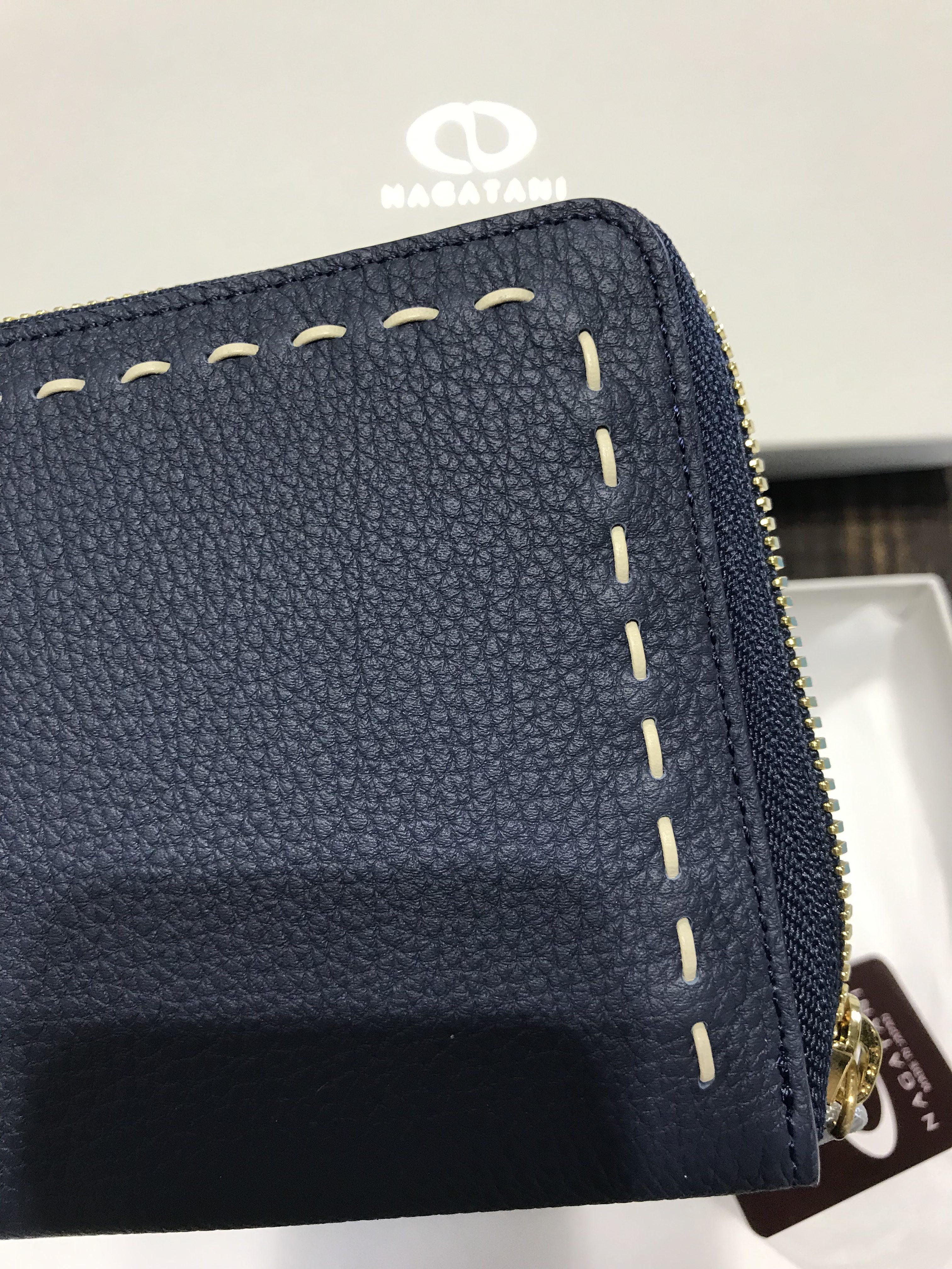ナガタニ紺色財布