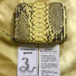 黄色のヘビ革ミニ財布
