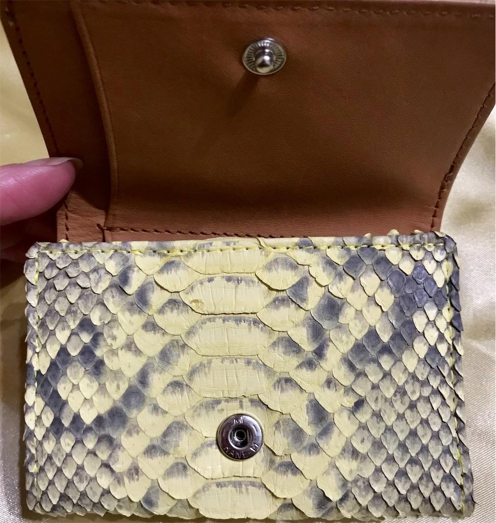 黄色ヘビ革三つ折り財布