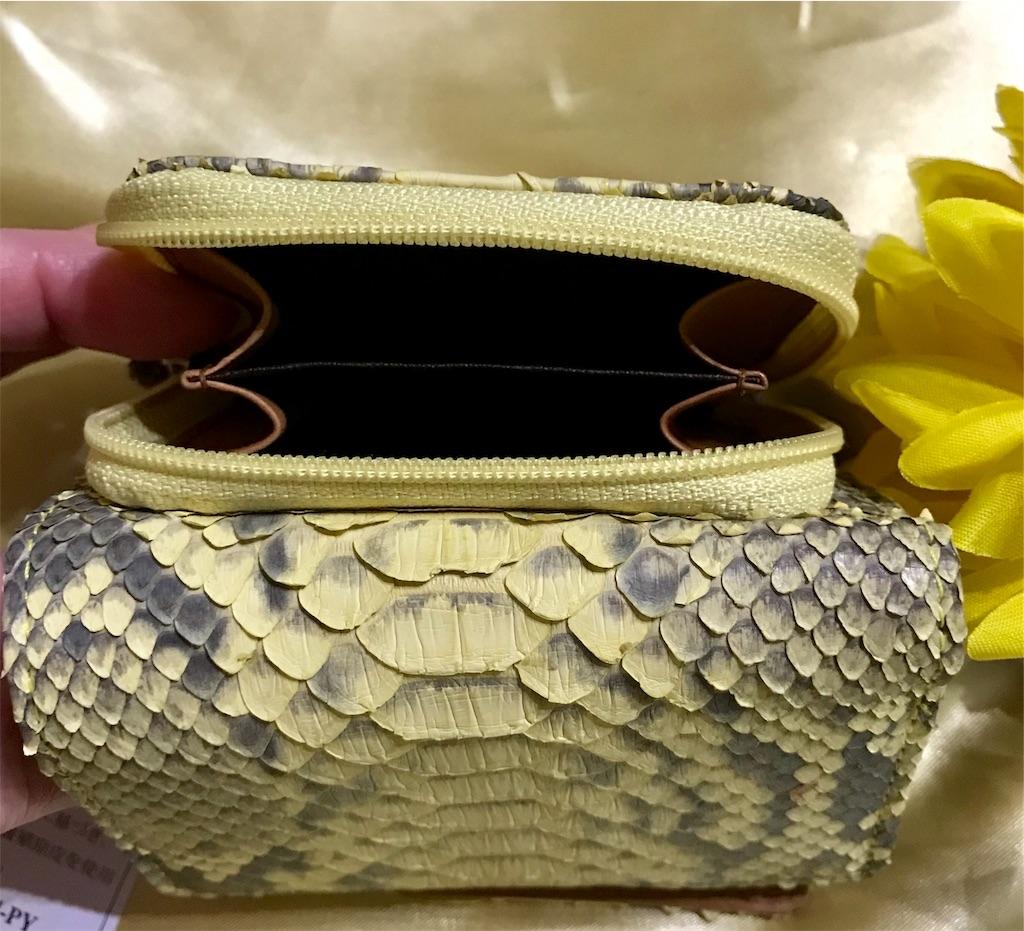 ミニ財布黄色