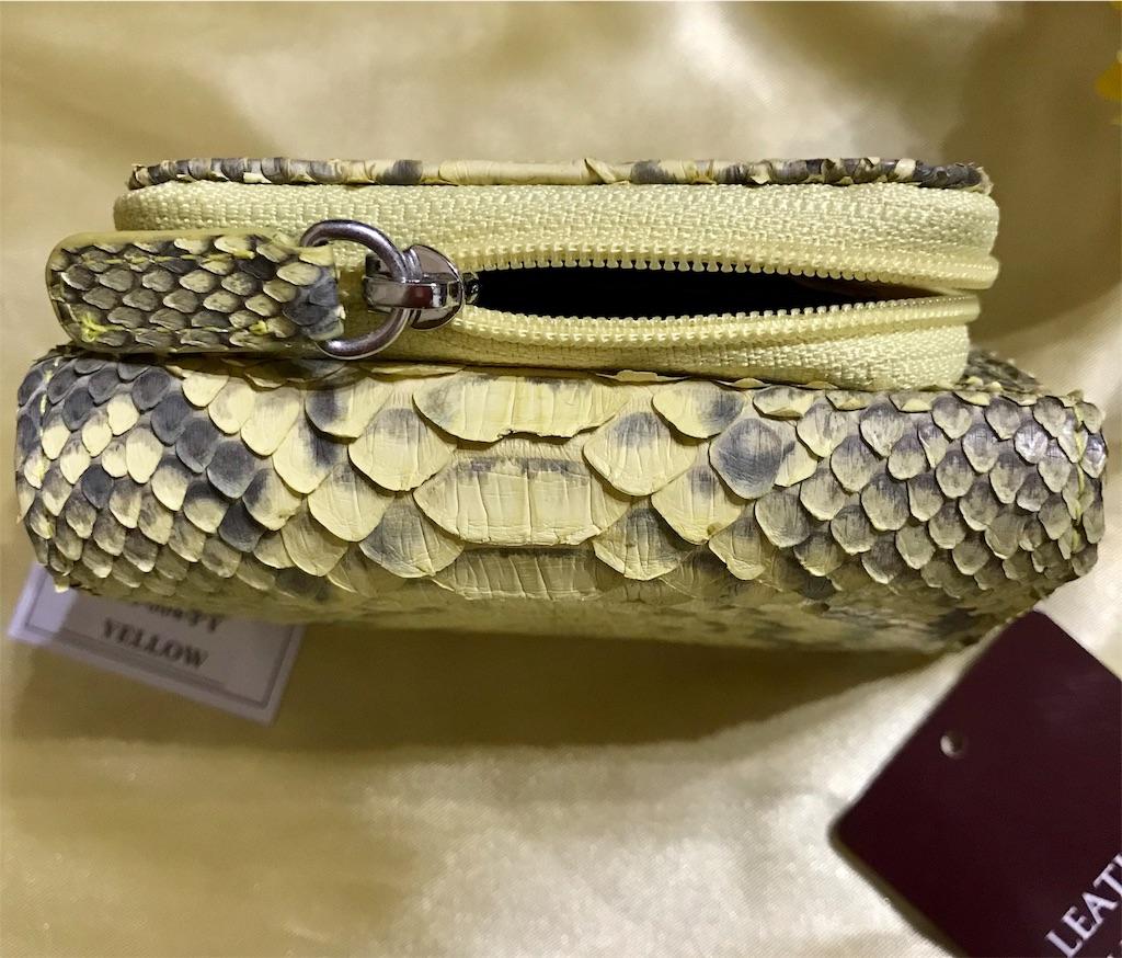 コンパクト財布ヘビ革
