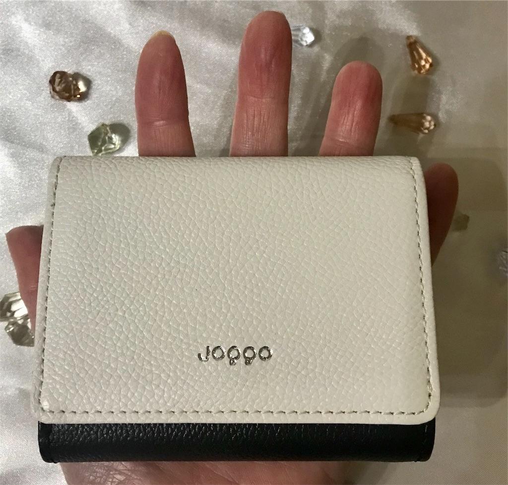 joggo三つ折り白と紺の財布