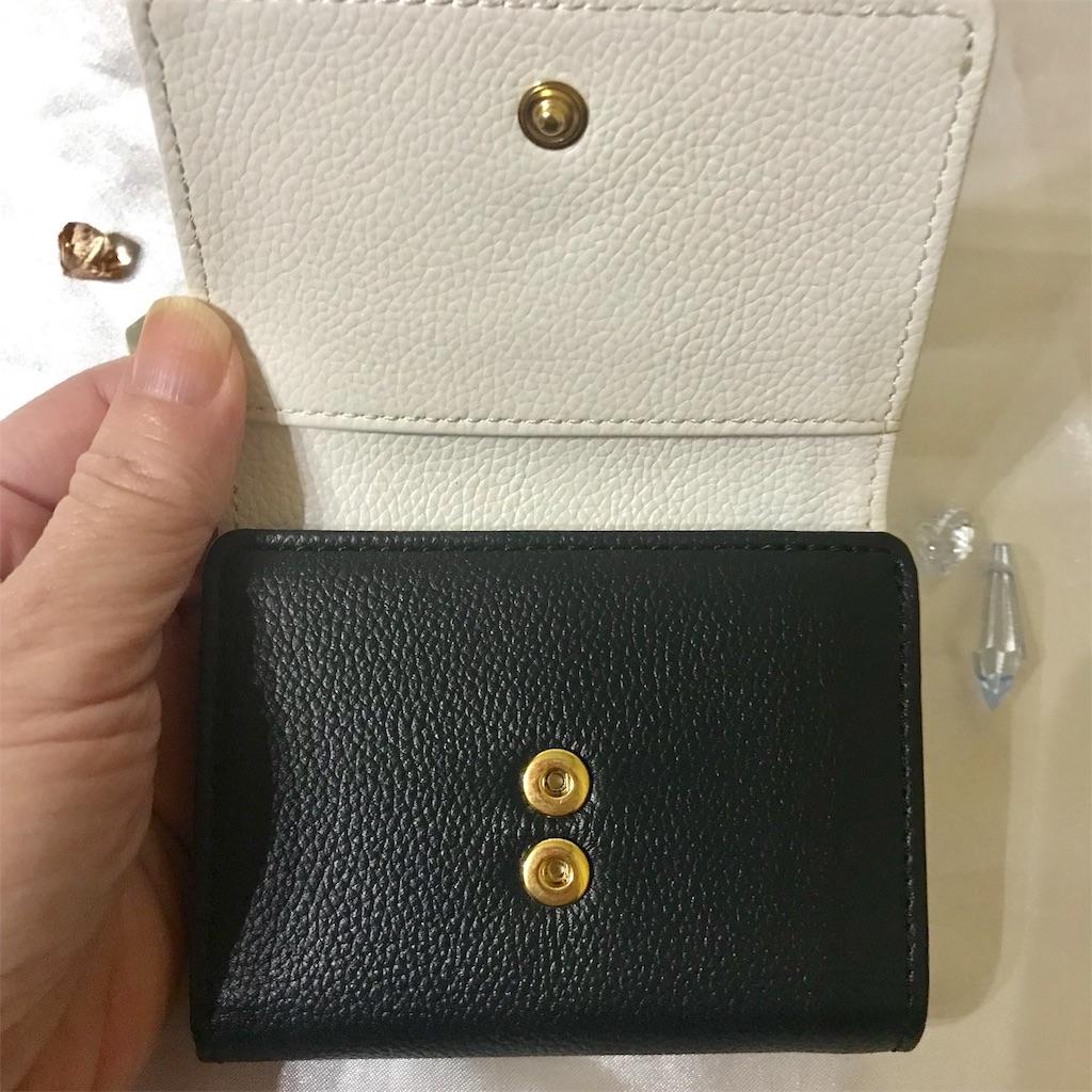 ジョッゴ三つ折りミニ財布ボタン