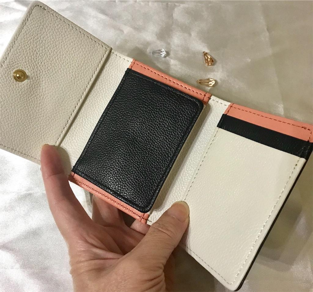joggoミニ財布色