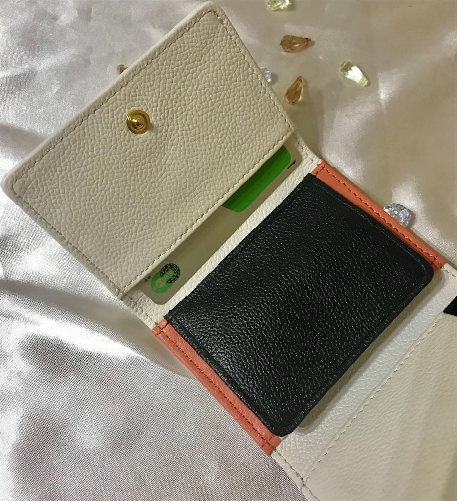 ミニ財布のカード入れ表