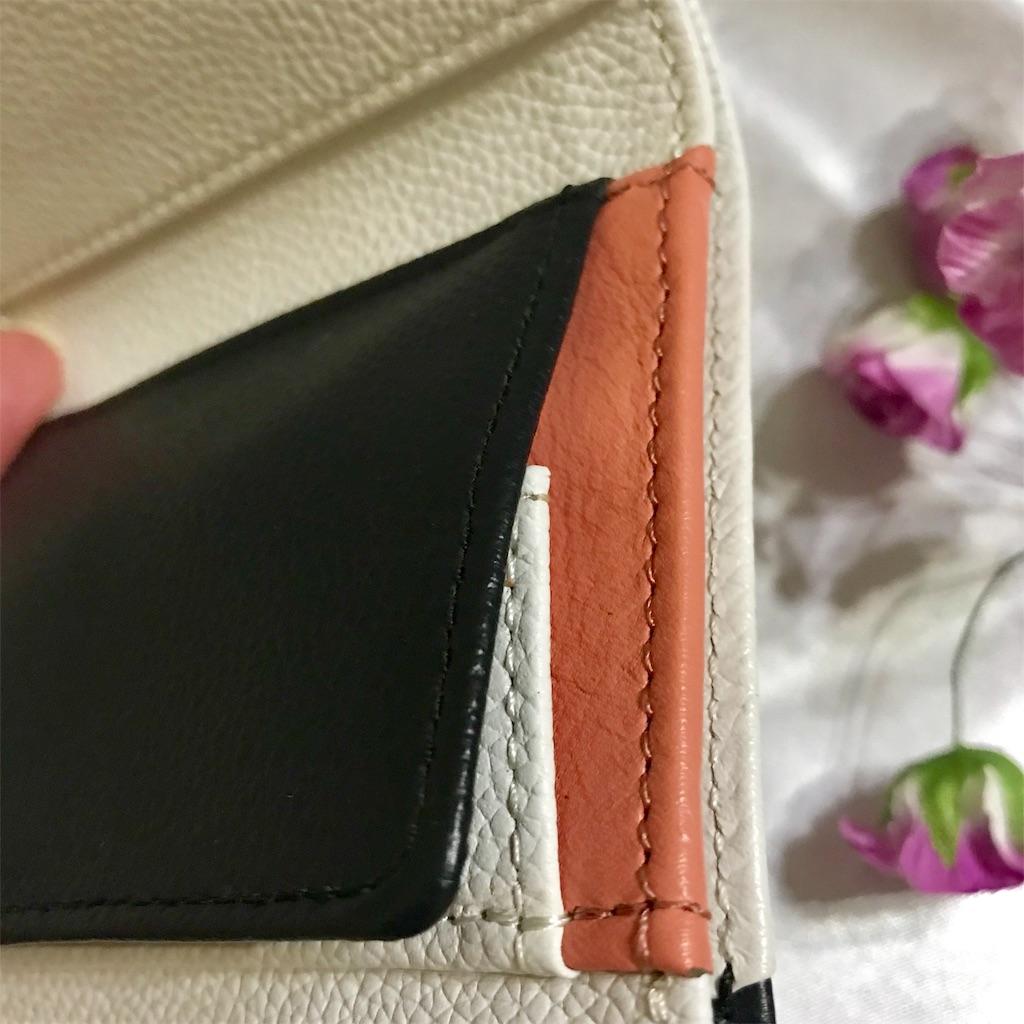 小銭入れの膨らみ方ミニ財布