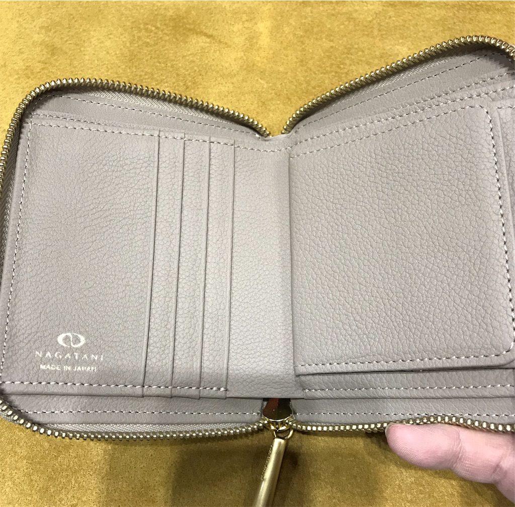ナガタニのコンパクトな財布BONNY(二つ折り)とELLA(小銭入れ)