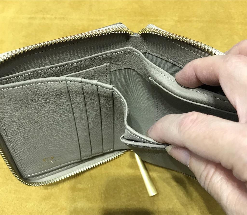 ナガタニの二つ折り財布