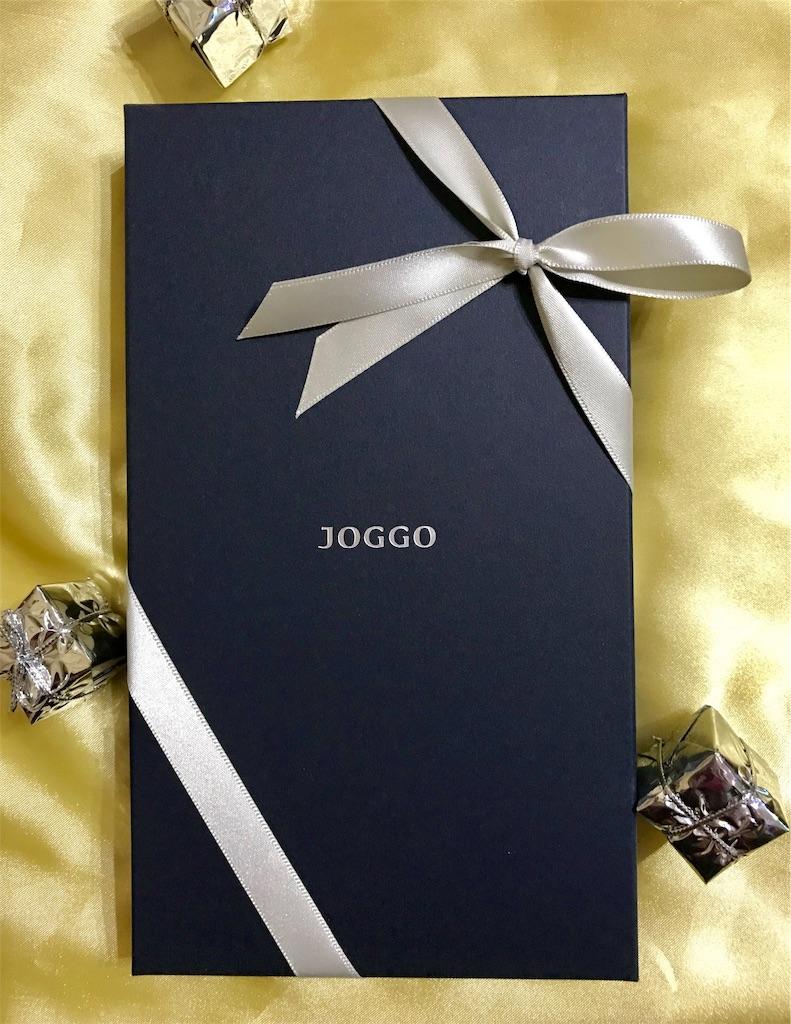 JOGGOプレゼントボックス