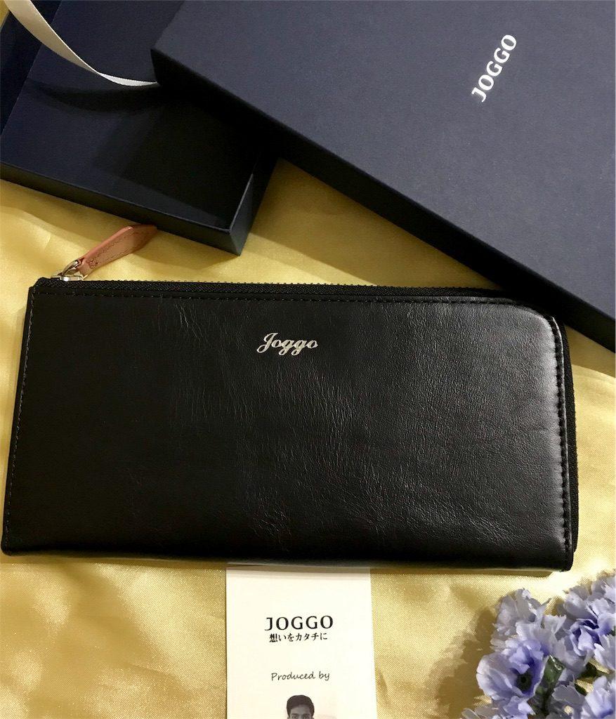 JOGGOのL字ファスナー長財布の写真でレビュー!プレゼント用の箱とラッピングも