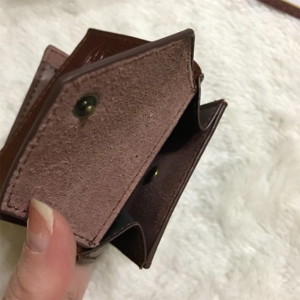 ムーミンリトルミイ本革三つ折り財布
