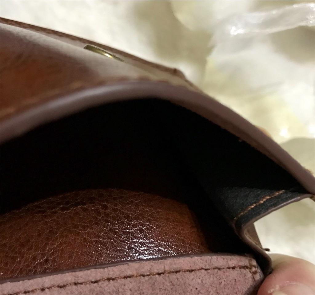 ムーミンミニ財布コインケース