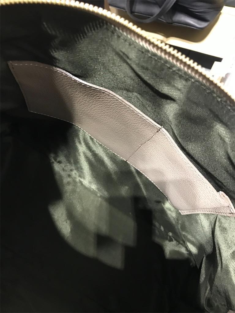 ナガタニバッグエマのポケット