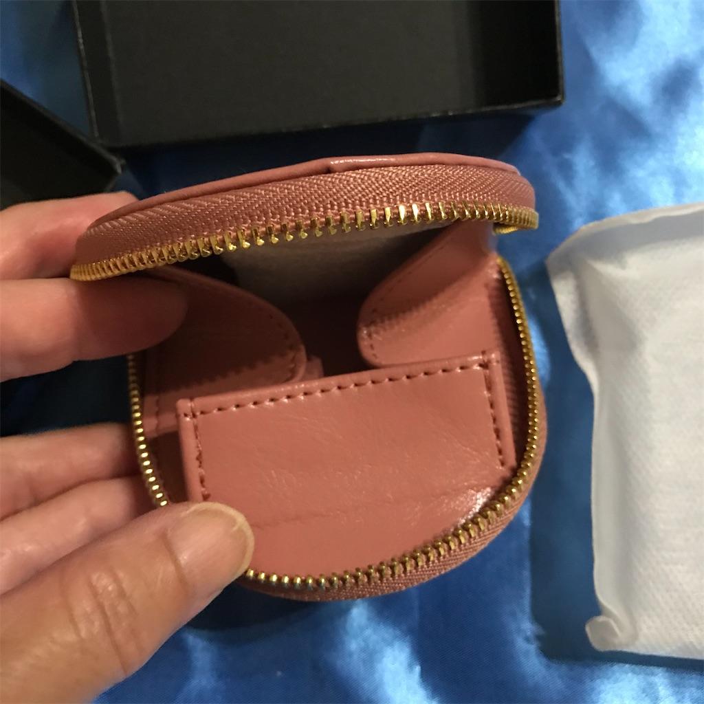 ファスナー式コイン入れ皇居財布