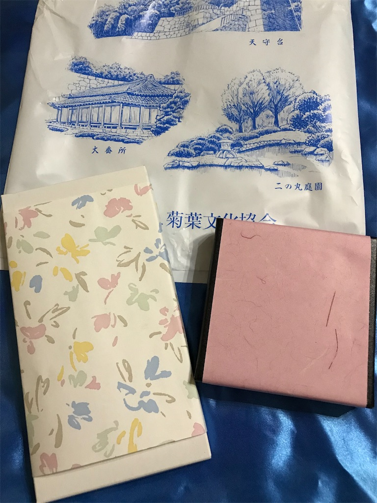 皇居の財布2種類