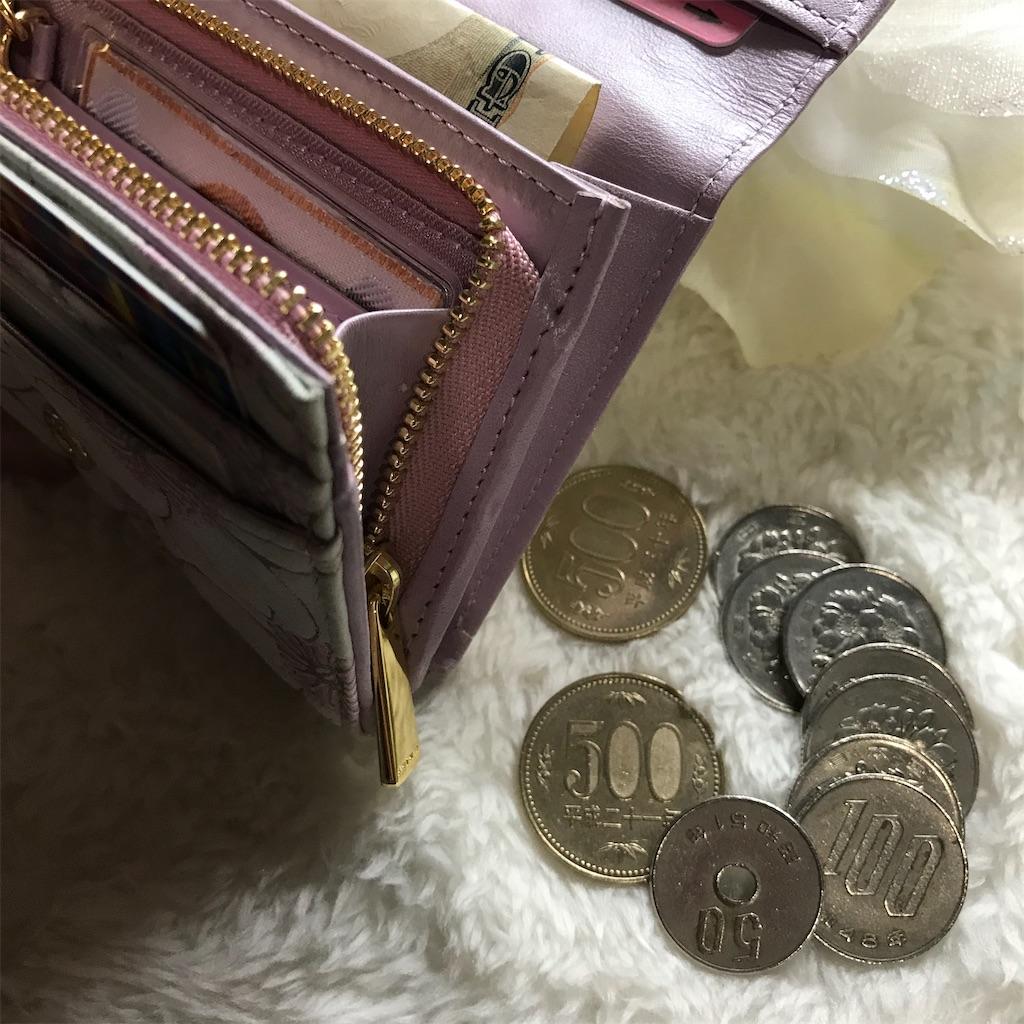 エーテル財布小銭入れ付