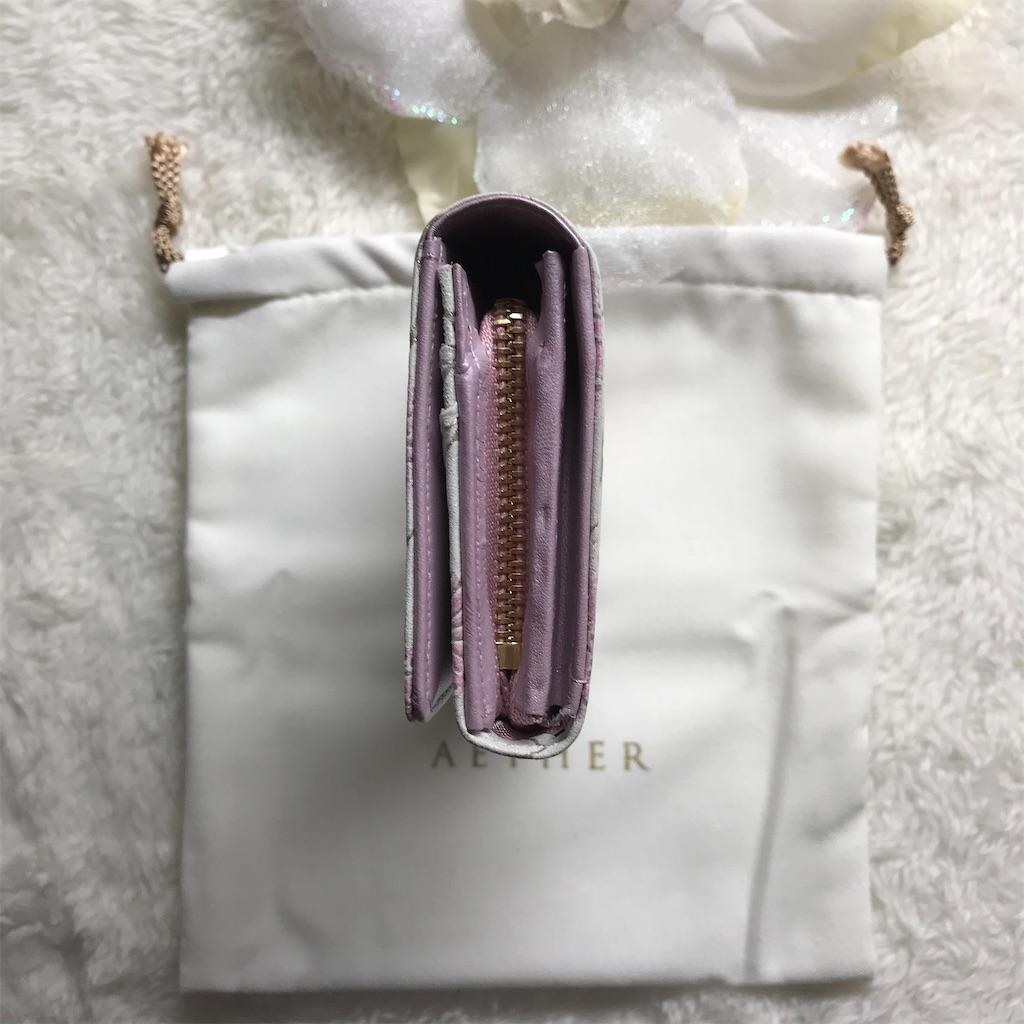 エーテルミニ財布