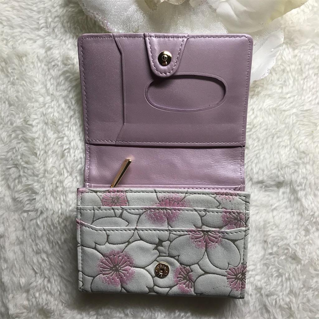 エーテル財布カードケース