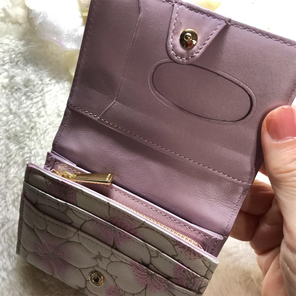 桜柄財布エーテル