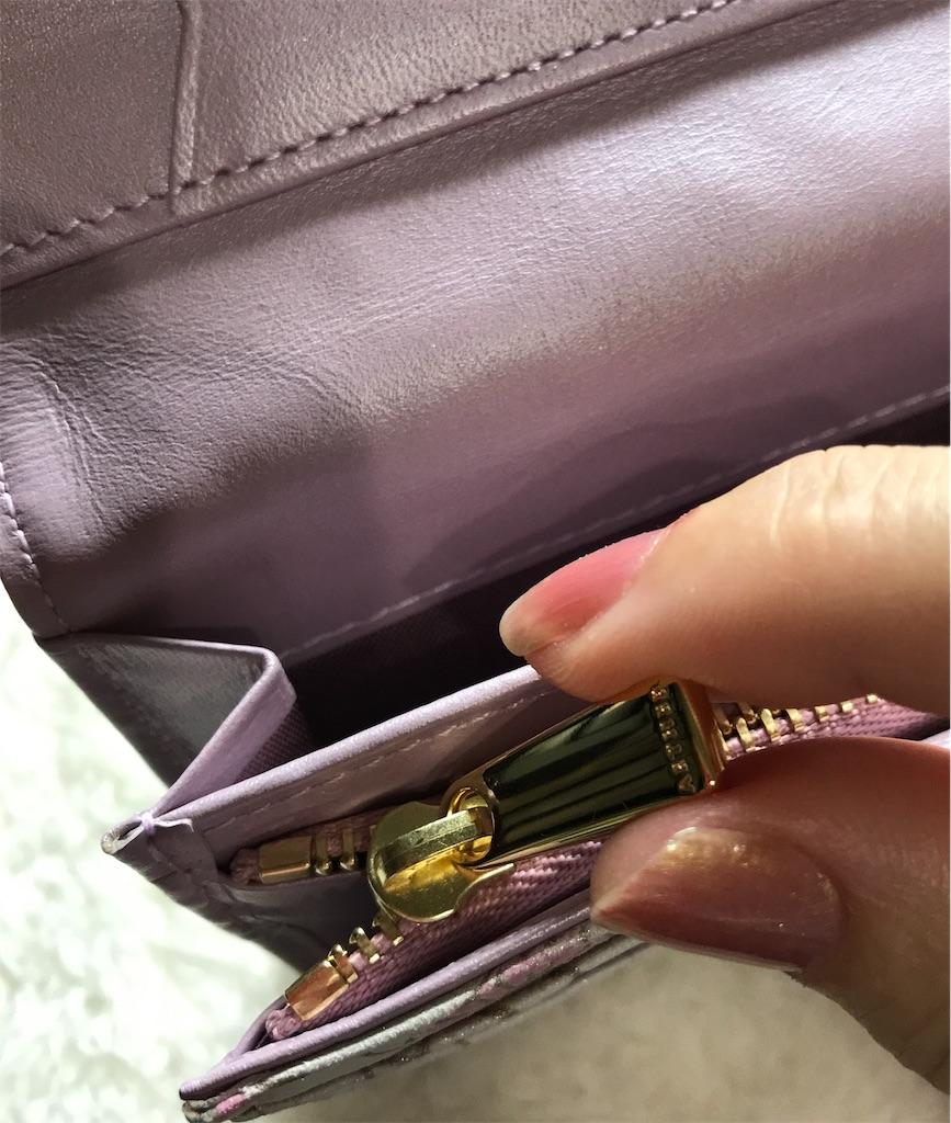 財布エーテル女性用