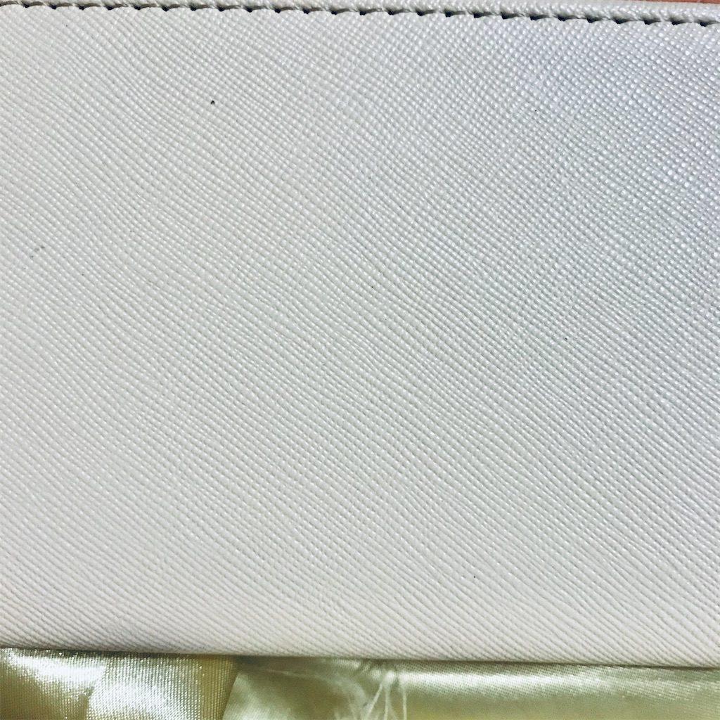 八白土星の2021年のラッキカラーから財布の色を考える