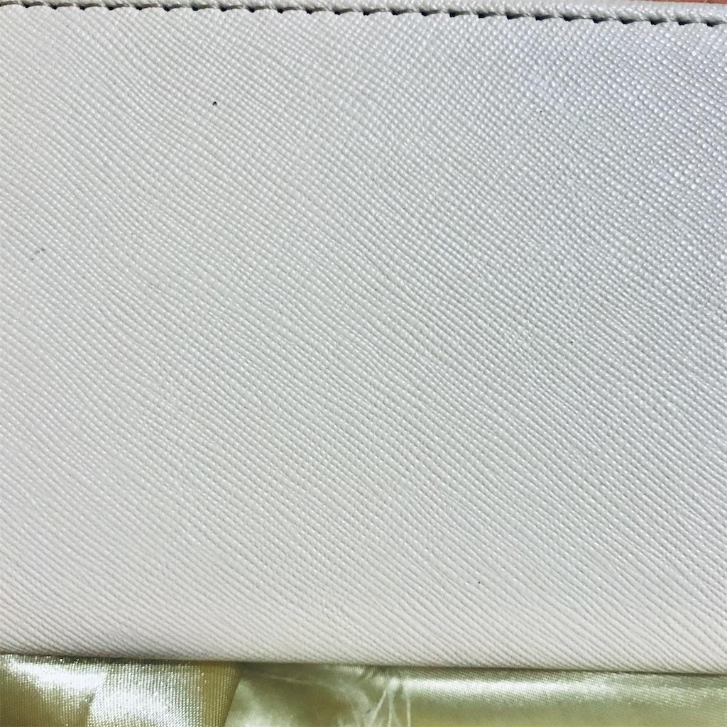 八白土星の財布