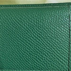 四緑木星の2021年のラッキカラーから財布を探る